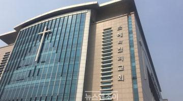 한국교회는 어쩌다 '정의'를 외면하게 됐나