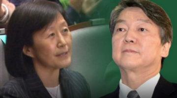 안철수 후보의 부인 김미경 씨가 보좌관에게 사적 지시를 내린 일의 진짜 문제