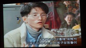 김형률 12주기: 핵피폭은 인류의 미래다