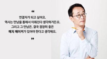 투자자는 무엇을 보고 투자하는가: '쿨리지코너 인베스트먼트' 권혁태 대표 인터뷰