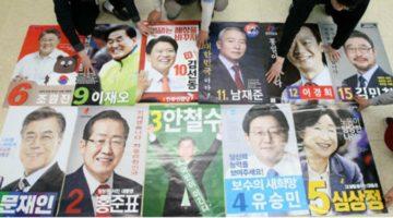 19대 대선에서 눈여겨볼 정치 캠페인 홍보 전략 5가지
