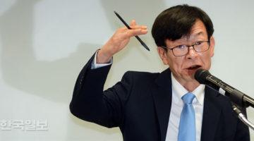 김상조 이력 허위 논란, '초빙교수'의 개념은 무엇인가
