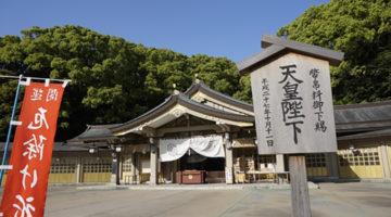 '법무사'란 말로 전쟁범죄 은폐하는 일본