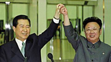 2000년 6월, 남북 정상 처음으로 손을 맞잡다