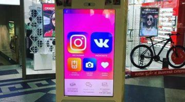 인스타그램 '좋아요'를 살 수 있는 자판기가 러시아에 등장하다