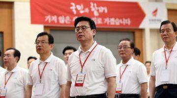 자유한국당을 청년들이 싫어하는 이유