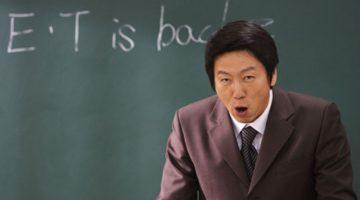 왜 학교에는 이상한 선생이 드문가?