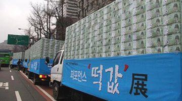 자유한국당: 구타유발자들
