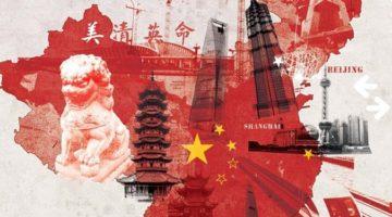 중국 기업들은 어떻게 부채의 산을 쌓았나