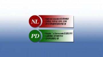 NL-PD 개론 1
