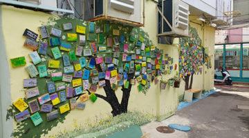 마산 창동의 희망나무와 열린 공간의 보람
