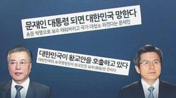 가짜뉴스 제작 및 유포에는 미디어 리터러시 교육으로 대응해야 한다