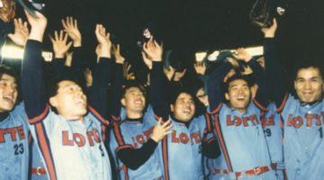 1992년 롯데 자이언츠, 2번째 패권을 거머쥐다