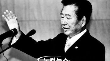 김대중의 선견지명, 동교동계 해체 선언