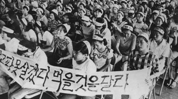 1979년 YH무역사건, 유신독재의 몰락으로 이어지다