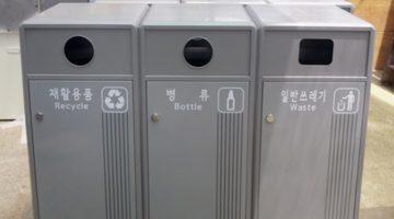우리가 몰랐던 쓰레기통의 비밀