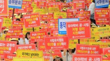 사립유치원 집단휴원 소동: 교육자라고? 사업가일 뿐