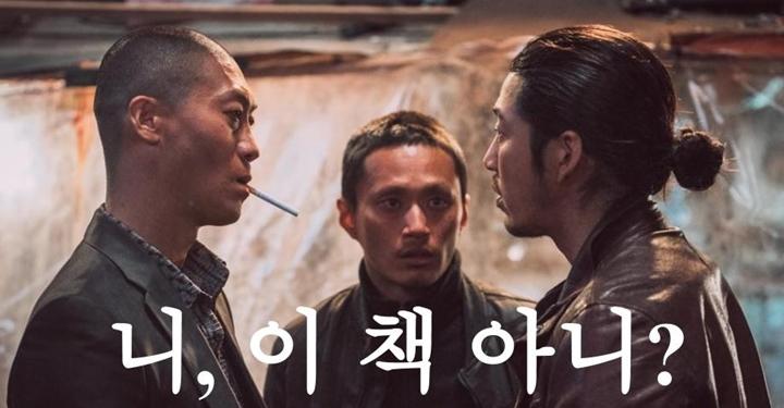 """영화 """"범죄도시""""처럼 실화를 바탕으로 쓴 책 3권"""