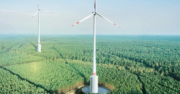 세계에서 가장 높은 풍력 발전기