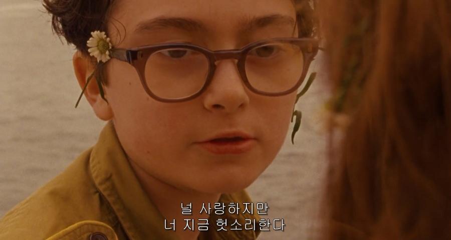 한국에서 자주 쓰이는 79가지 논리적 오류
