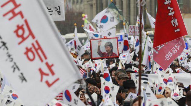 한국 보수라는 이름의 유령