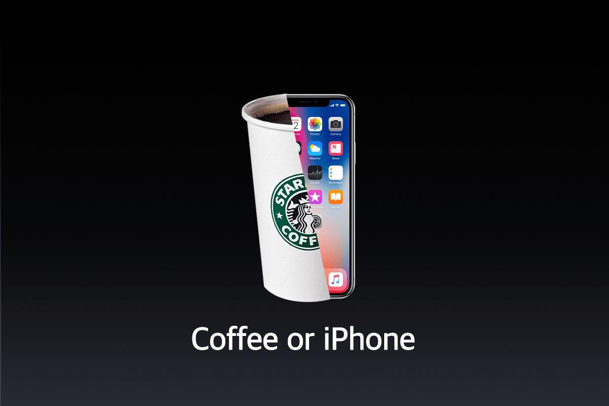 커피냐 아이폰 X이냐
