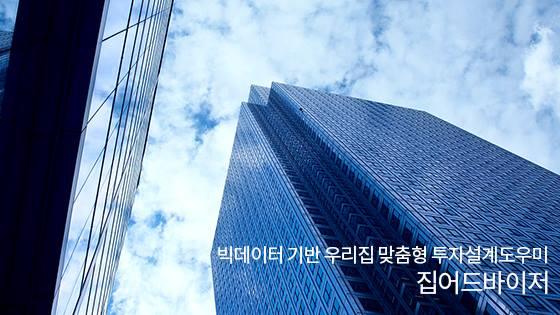 집은 얼마나 돈이 되나: 서울 8,900개 아파트 가격 분석