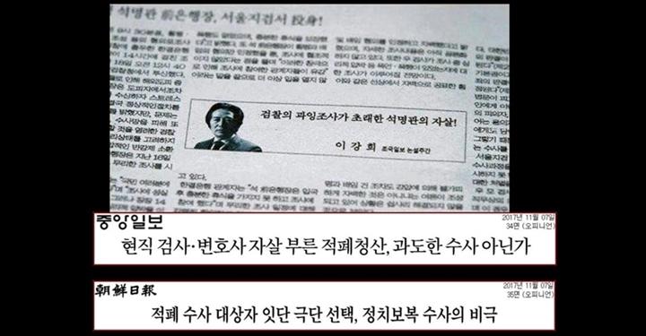 """영화 """"내부자들""""과 소름 돋게 똑같은 조선일보 사설"""