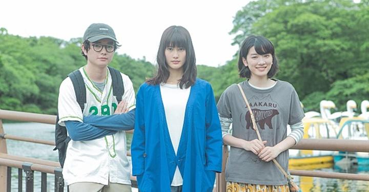 딱히 공원을 찾고 싶지는 않았다: 일본 영화 '파크'