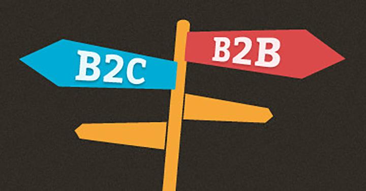 B2C vs. B2B, 디자인 과정의 차이
