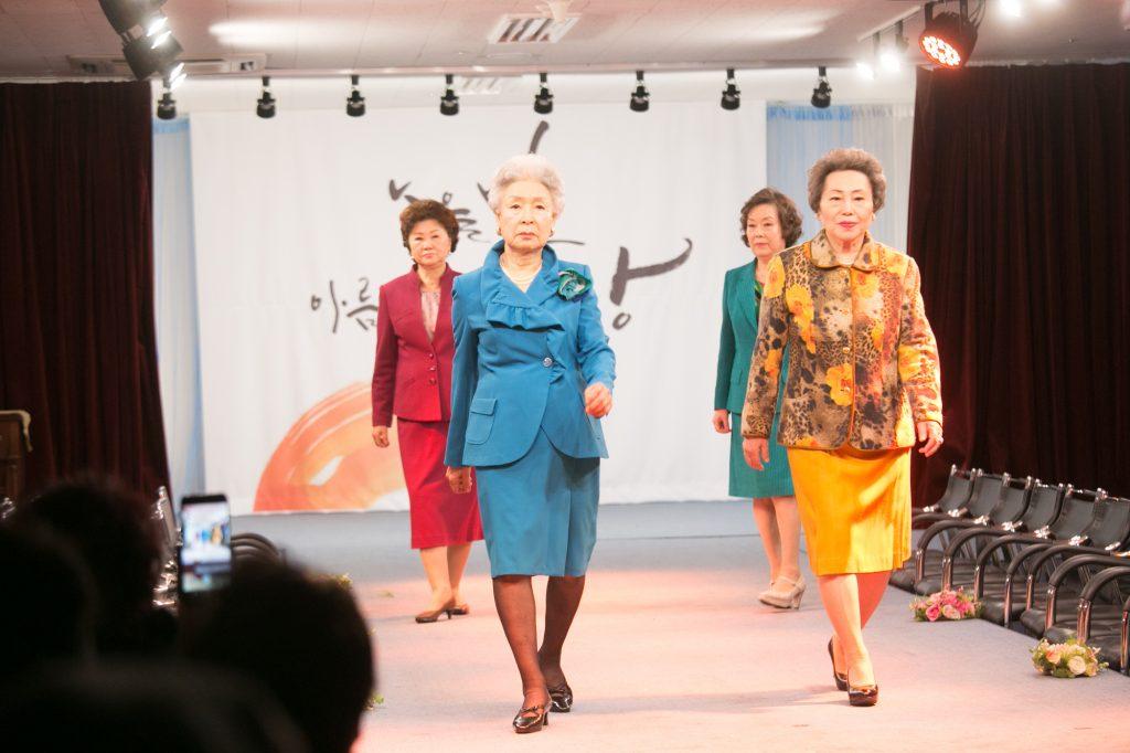 91세 모델의 무한도전, 위풍당당 시니어의 인생 2막! 사회적 기업 '뉴시니어라이프'