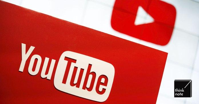 왜 요즘 10대는 포털보다 유튜브에서 먼저 검색할까?