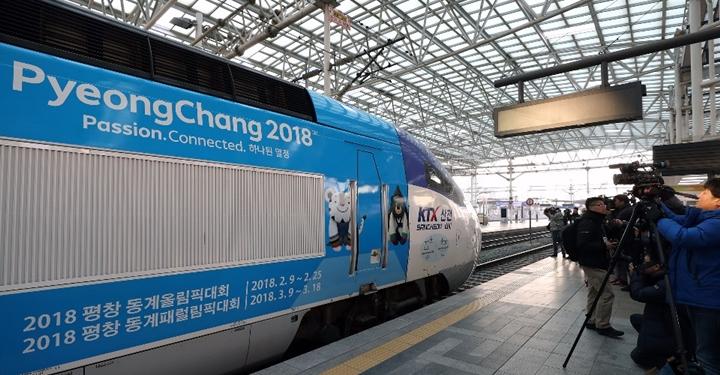 경강선 하나로 올림픽부터 강원도 여행까지 올인원!