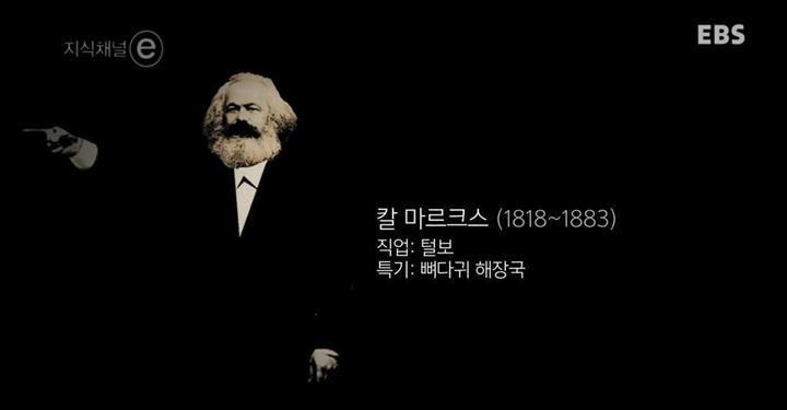 역사 지식의 역설 : 예상 가능한 혁명은 일어나지 않는다