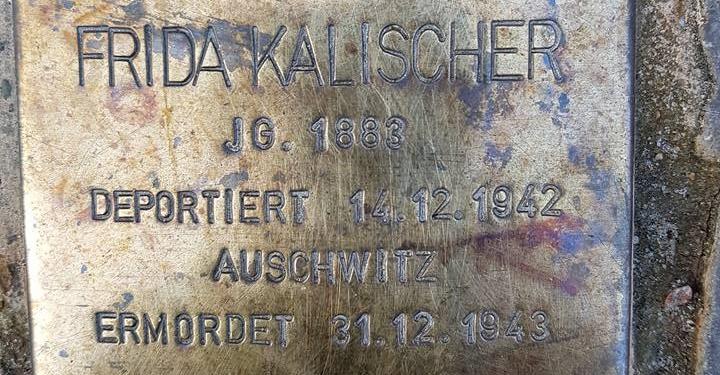 독일 사람들이 나치의 만행을 기억하는 방법