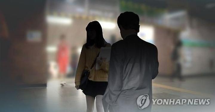 폭로와 삭제: 대학(원)에서의 성추행·성범죄를 어떻게 다룰 수 있는가?