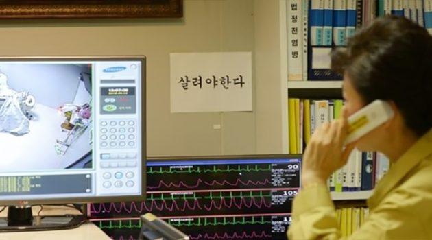 [한국의 원격의료] ② 그들은 왜 원격의료를 추진했나