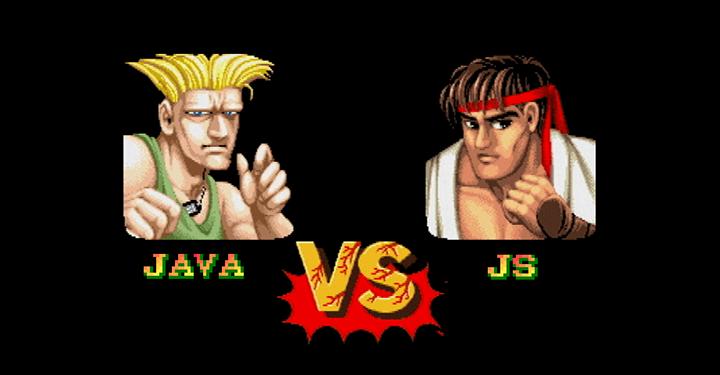 자바랑 자바스크립트랑 싸우면 누가 이길까?