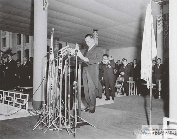 1963년, 박정희의 제3공화국 출범하다