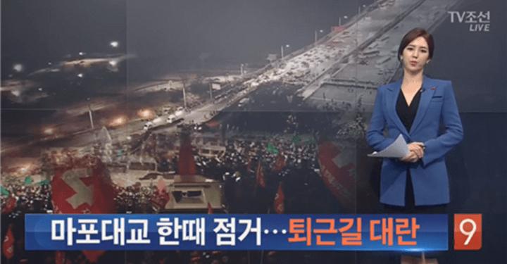 편견을 재생산하는 MBC, TV조선 보도