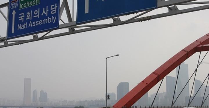 '173등짜리 공기'에 병드는 한국