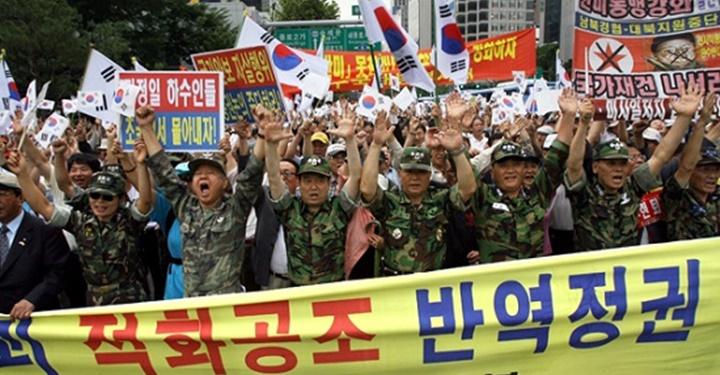 한국 극우세력은 어떻게 탄생했나