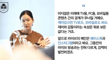 박 터지는 플랫폼 전쟁을 대비하라: 『유튜브 온리』 노가영 인터뷰