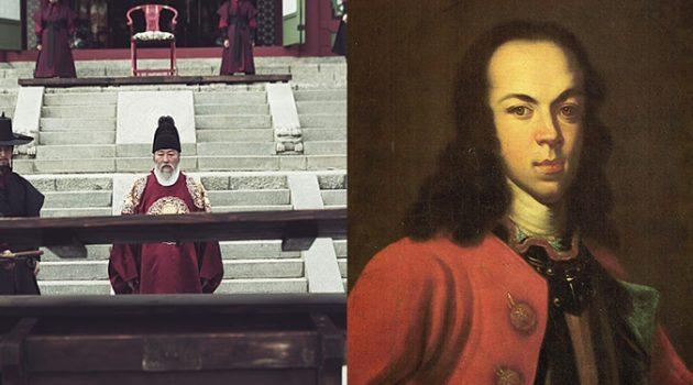 러시아판 사도세자, 표트르 대제와 알렉세이 황태자 1부