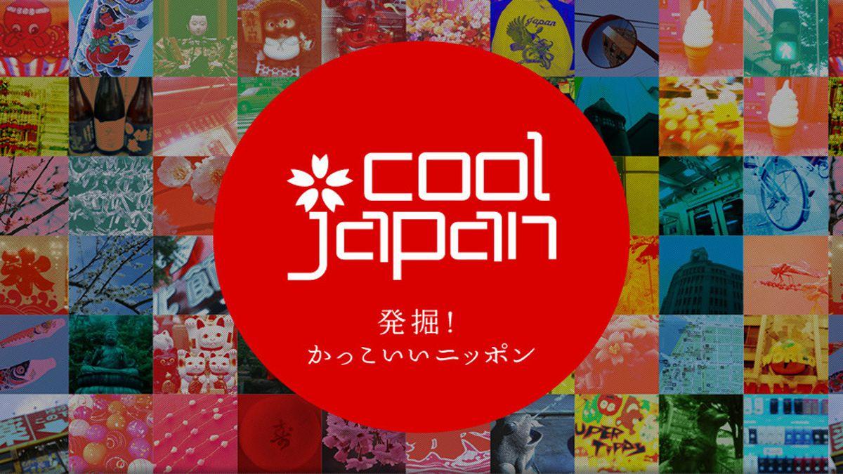 장밋빛 '쿨 저팬'의 이면: 일본 애니메이션 산업의 어두운 현실