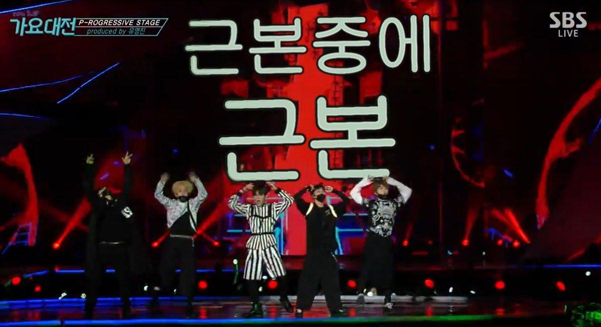 케이팝과 한국어 가사