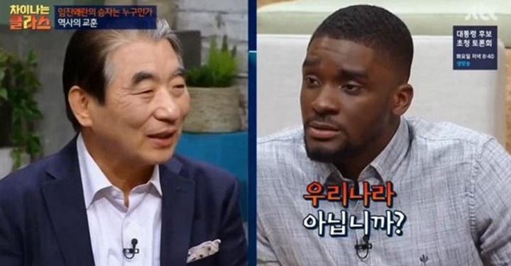 '한국에 대한 외국인의 반응'을 즐겨라?