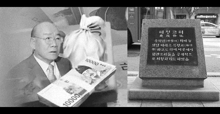 『미실』의 김별아 소설가와 함께하는 서울산책