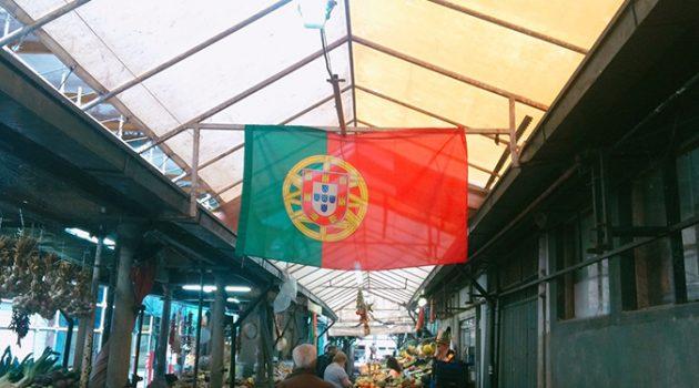 당신이 꼭 알았으면 하는 포르투갈의 매력