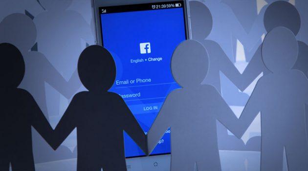페이스북의 '좋아요'는 어떻게 프로파일링에 사용되었는가
